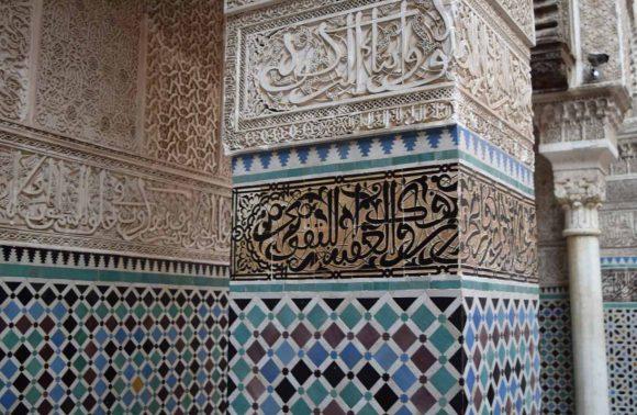 Classical Morocco Tour